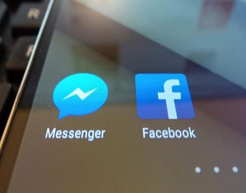 حساب فيسبوك على تويتر يتعرض للاختراق