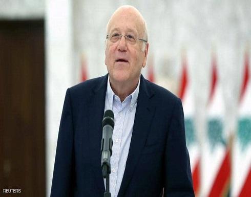 """ميقاتي: """"تقدم بطيء"""" في تشكيل الحكومة اللبنانية"""