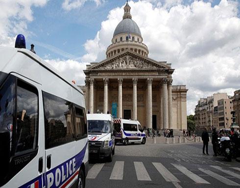 فرنسا توقف 5 أشخاص دعوا لمهاجمة الشرطة خلال قمة مجموعة السبع