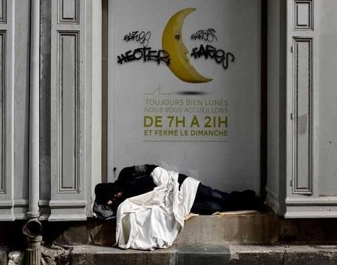 حقيقة صادمة.. خمس الفرنسيين في أزمة كبيرة