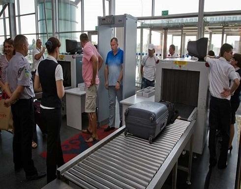 ابتكار روسي يشكل ثورة في أجهزة التفتيش داخل المطارات