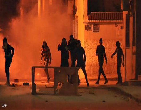 احتجاجات عنيفة تجتاح مدنا تونسية بسبب الأوضاع الاقتصادية