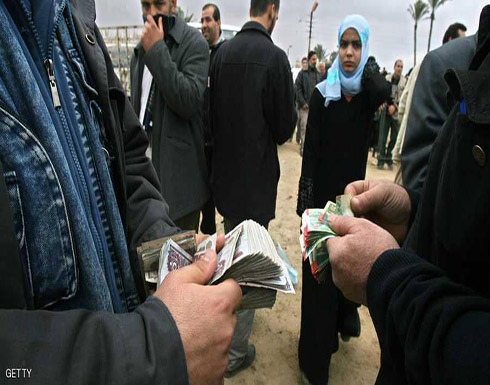 مصر تعلن عن عملة جديدة.. تقاوم الماء وصديقة للبيئة