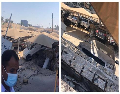 انهيار أرضية موقف برج في الخبر شرقي السعودية .. بالفيديو