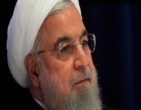 روحاني: نواجه مشكلات كبيرة في تأمين الأدوية والغذاء بسبب العقوبات الأمريكية