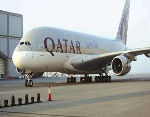 طائرة قطرية على متنها فريق تقني تحط في مطار كابل