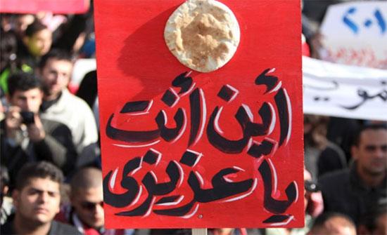 أردنيون يستدينون الخبز بعد ارتفاع أسعاره