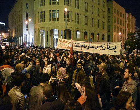 البنك الدولي يعلن استعداده تقديم مساعدة للبنان