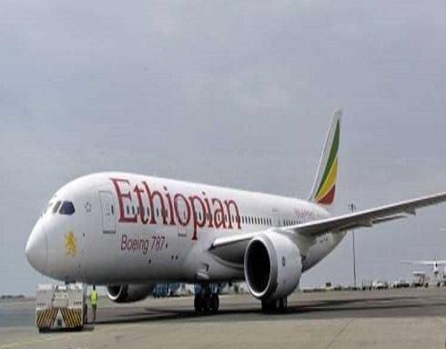 بعد انقطاع 20 عام.. عودة رحلات الطيران بين إثيوبيا وإريتريا