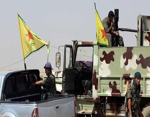 """وفد من الخارجية الأمريكية يلتقي قادة """"ب ي د"""" الإرهابي شمالي سوريا"""