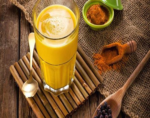 فوائد مشروب الحليب بالكركم.... علاج آلام الحيض