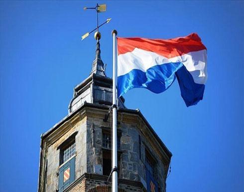 هولندا.. فوز الحزب الحاكم بالانتخابات العامة