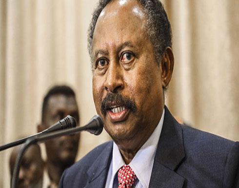 السودان... حمدوك يقيل المدير العام لهيئة الإذاعة والتلفزيون