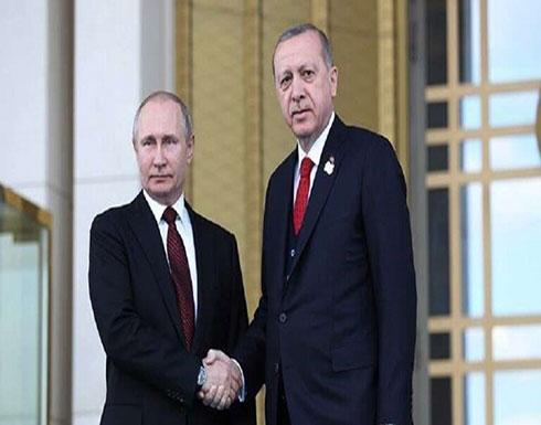 الكرملين: بوتين وأردوغان يؤكدان التزامهما بضمان وحدة الأراضي السورية