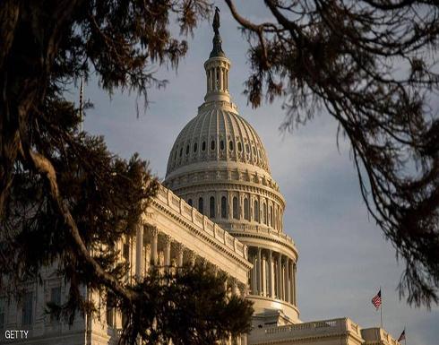 المخابرات الأميركية توجه اللوم للكونغرس بسبب جائحة التسريبات