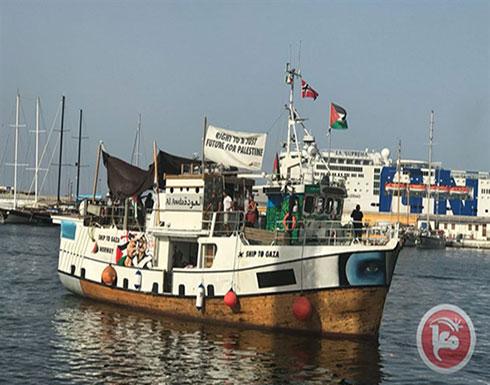 أسطول الحرية يواصل رحلته الأخيرة تجاه غزة