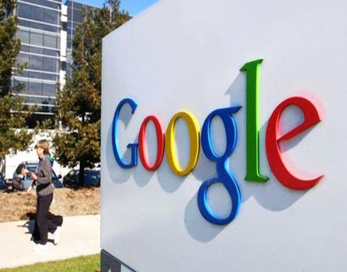 """""""غوغل"""" يعرف كل شيء عنك.. إليكم التفاصيل"""