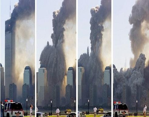 بعد عشرين عاما على اعتداءات 11 سبتمبر 2001.. تحديد هوية ضحايا جدد