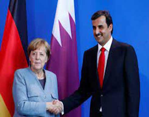 ميركل تتصل بأمير قطر وتشكره على دور بلاده في أفغانستان