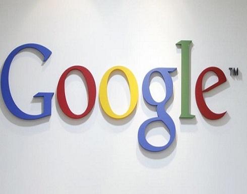 """غوغل يبعد عنه اتهام التضليل بصفحة """"مساعدة"""" جديدة"""