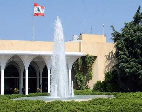 رئاسة لبنان: تشكيلة الحريري الحكومية موضوع بحث