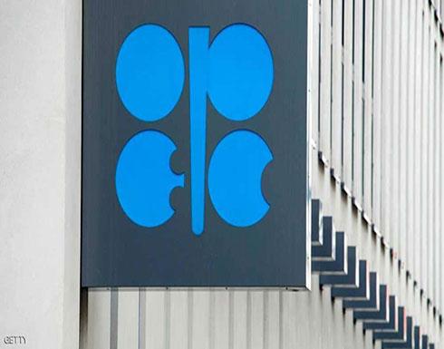النفط يصعد بفعل تخفيضات معروض أوبك