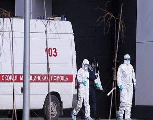 تسجيل 34 وفاة جديدة بفيروس كورونا في موسكو
