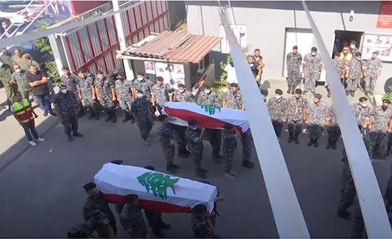 شاهد : بيروت تودع رجال إطفاء قضوا في انفجار المرفأ