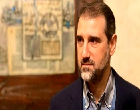 """رامي مخلوف يتحدث عن """" أكبر عملية نصب في الشرق الأوسط """""""