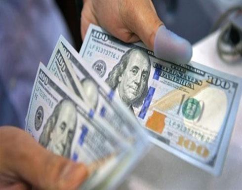 تراجع الدولار بسبب اليورو وزيادة الإقبال على المخاطرة