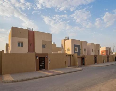 السعودية: 90% من عقود التمويل العقاري مدعومة