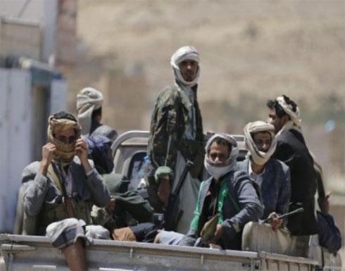 اليمن.. اغتيالات وصراع داخلي يشق صف ميليشيات الحوثي