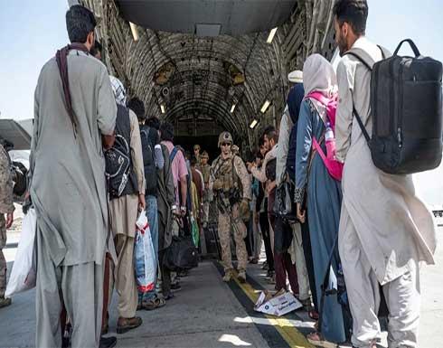 واشنطن تكشف حصيلة عمليات الإجلاء من أفغانستان