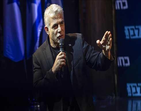 """إسرائيل...رفضْ طعن """"الليكود"""" على تناوب """"لابيد وبينيت"""""""