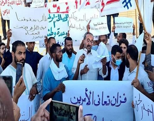 ليبيا.. إقليم فزّان يهدّد بإغلاق النفط