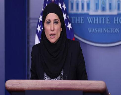 فازيلي المحجبة تشارك في الإيجاز الصحفي للبيت الأبيض .. فيديو وصور