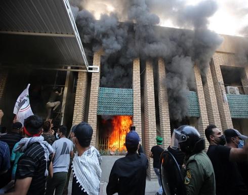 شاهد : احراق مقر الحزب الديمقراطي الكردستاني في العراق