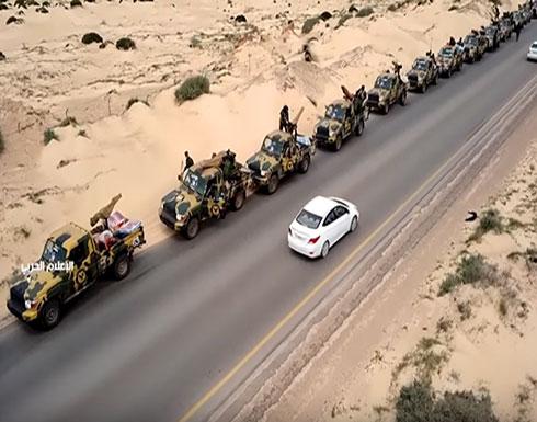 """بالفيديو : الجيش الوطني الليبي يتحرك نحو غرب البلاد لمحاربة """"الإرهابيين""""."""