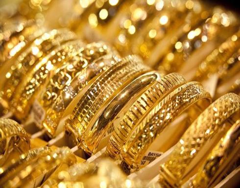 """الذهب يهبط.. والمستثمرون يترقبون """"تقرير الوظائف"""""""