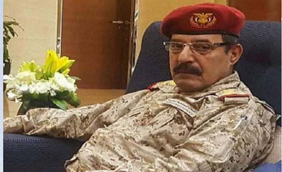 وفاة قائد الاستخبارات العسكرية اليمنية متأثرا بإصابته في تفجير قاعدة العند