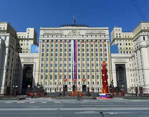 """""""الدفاع الروسية"""": استدعاء الملحق العسكري بالسفارة البريطانية لدى موسكو"""