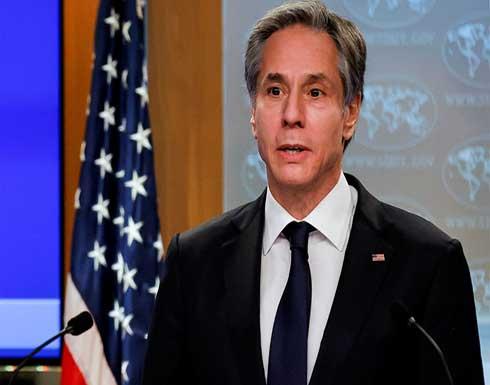 بلينكن: أدعم اتفاقات التطبيع وسأتحدث مع لابيد بشأن المساعدات الإنسانية لغزة