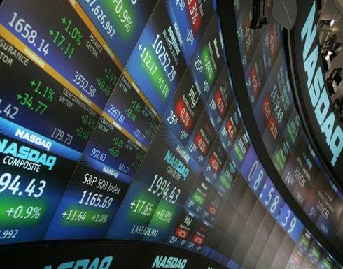 6 شركات تكنولوجيا كبرى فقدت تريليون دولار بـ3 أيام