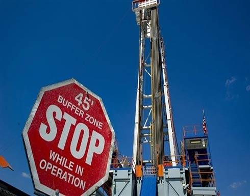 ارتفاع أسعار النفط في التعاملات الأمريكية