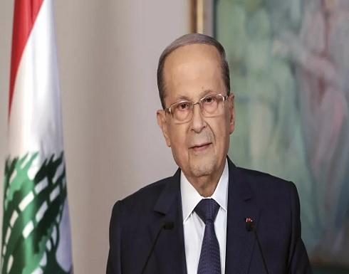 عون يدعو المجتمع الدولي لإلزام إسرائيل بالتوقف عن خرق السيادة اللبنانية