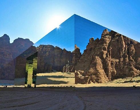 """قاعة """"مرايا"""" في العلا.. تحفة معمارية استثنائية  (فيديو)"""