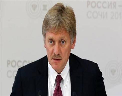 روسيا: لا علاقة لنا بالهجوم الإلكتروني على بريطانيا