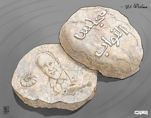 مجلس النواب اللبناني.. مستحاثة بري