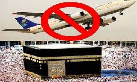لهذا السبب تمنع الطائرات المرور فوق الكعبة