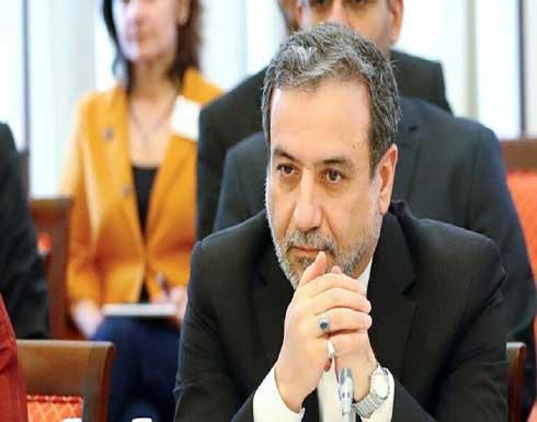 ايران : المساعي لإصدار قرار ضد إيران في اجتماع حكام الوكالة سلوك غير بناء